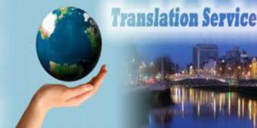 Dịch vụ phiên dịch tiếng Ả Rập